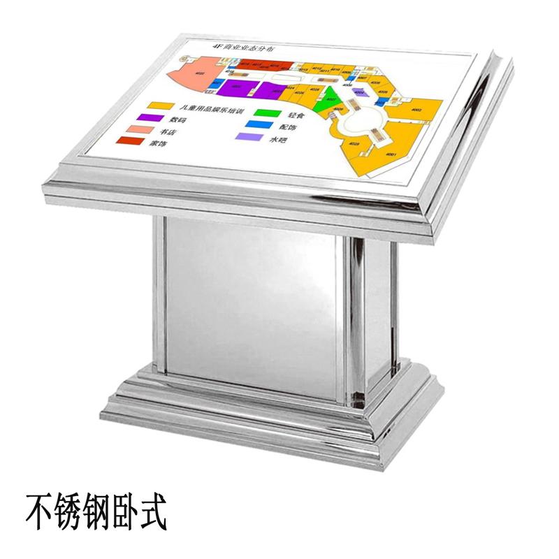 大堂楼层导视台指示牌商场索引平面图落地不锈钢导示发光灯箱定制