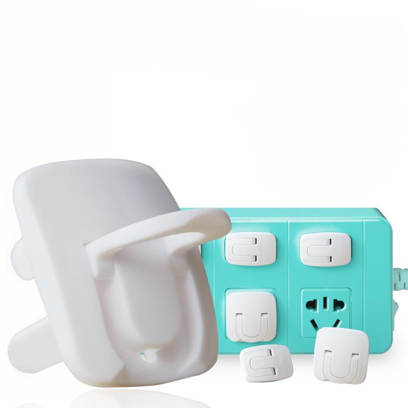 插座保护盖安全插座儿童防护盖插孔塞宝宝防触电婴儿插头堵电源套