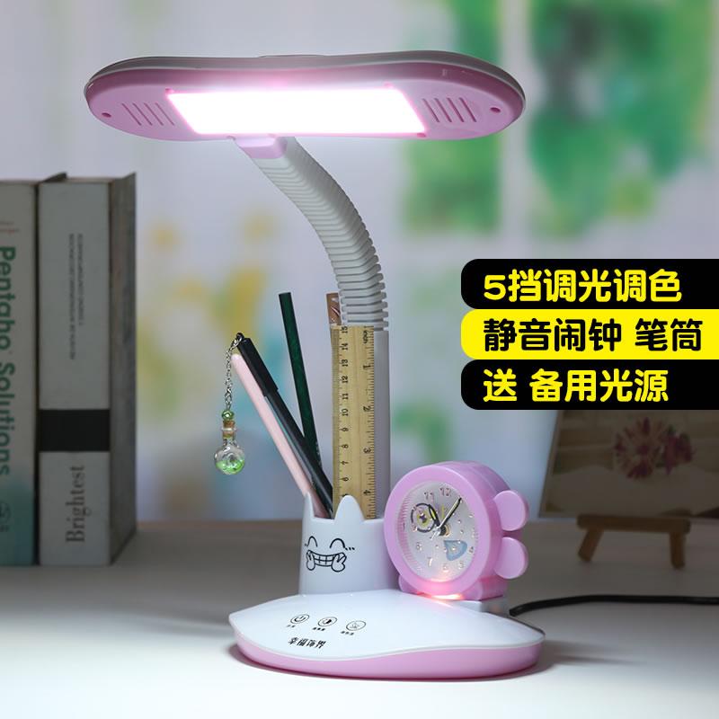 护眼小台灯儿童小学生学习灯书桌卧室床头灯充电大学生保视力 LED