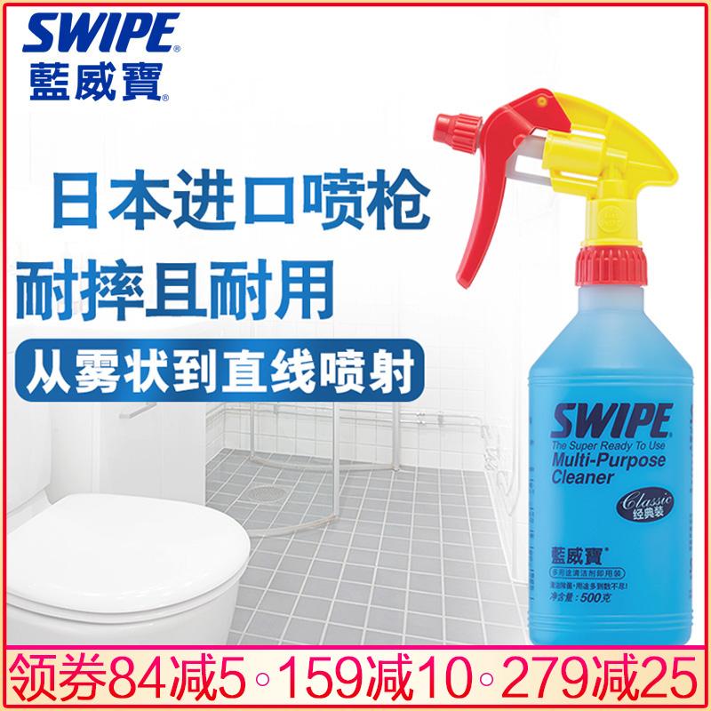 藍威寶多用途清潔劑500g經典裝不鏽鋼清潔劑浴室馬桶潔廁除菌除味