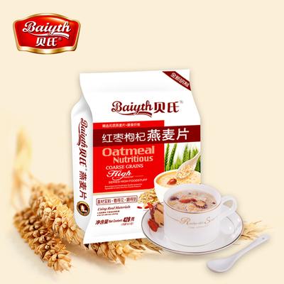 贝氏红枣枸杞燕麦片 营养麦片早餐冲饮即食速溶谷物食品袋装428g