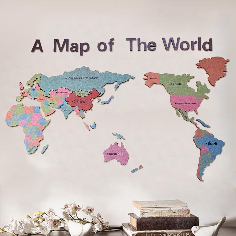 大易 可定制世界地图软木板 雕刻分割版块拼图 中国地图软木留言板装饰照片墙背景墙便签板3D立体软木地图