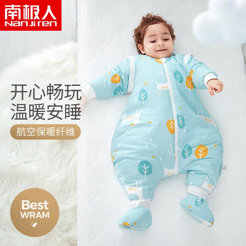 婴儿睡袋宝宝秋冬季冬款分腿幼儿童加厚中大童防踢被神器四季通用