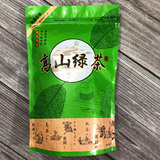 2020 new tea sunshine tea mountain mist tea bags in bulk mist tea green tea 500g Luzhou