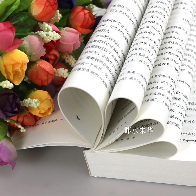 十二封信原著正版初中生必讀版 世界給青年 世界平凡 傅雷家書名人傳蘇菲 冊鋼鐵是怎樣煉成 6 預售八年級下冊指定閱讀名著全套