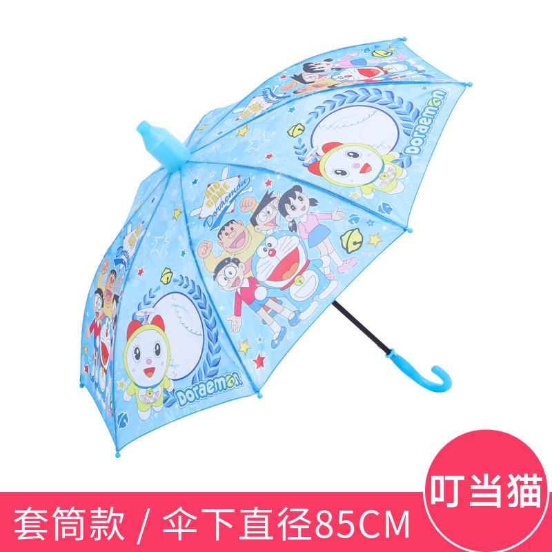 儿童雨伞遮阳伞小学生幼儿园3-10岁自动伞蜘蛛侠男女童伞雨天防水