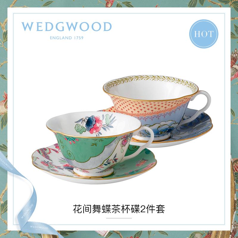 WEDGWOOD瑋致活花間舞蝶骨瓷杯碟2件套下午茶茶杯咖啡杯茶具套裝