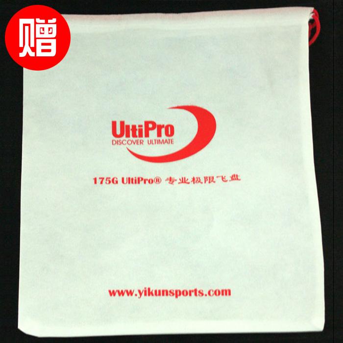 夜光UFO 175g UltiPro专业极限飞盘 户外运动比赛飞碟玩具 送手袋