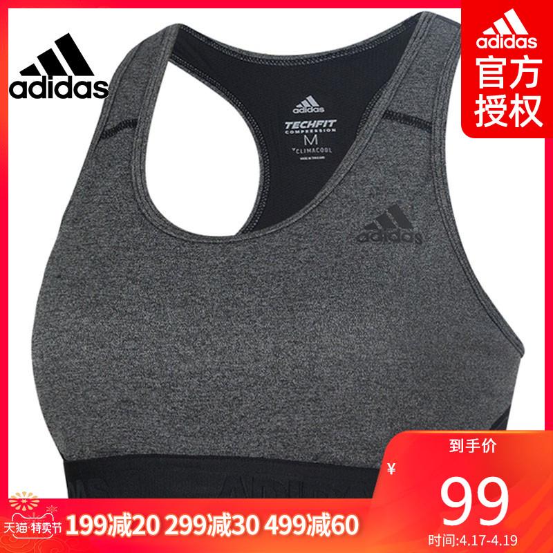 阿迪达斯官网授权内衣背心女子健身训练紧身运动胸衣CD9718