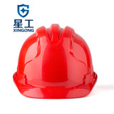 Xinggong Imported ABS Breathable Safety Helmet Engineering Construction Electric Building Anti-mite Sanjin Summer Safety Helmet