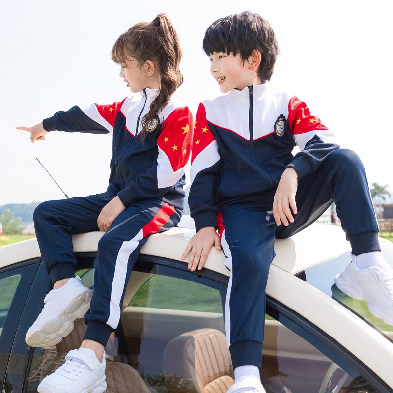 小学生校服春秋季套装一年级班服学院风幼儿园园服夏季运动三件套