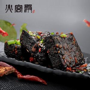 火宫殿长沙臭豆腐生胚湖南特产正宗油炸半成品商用40片送酱料批发