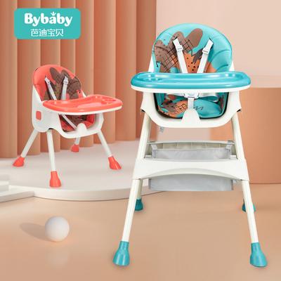 宝宝餐椅吃饭可折叠宝宝椅家用便携式婴儿餐桌座椅多功能儿童饭桌
