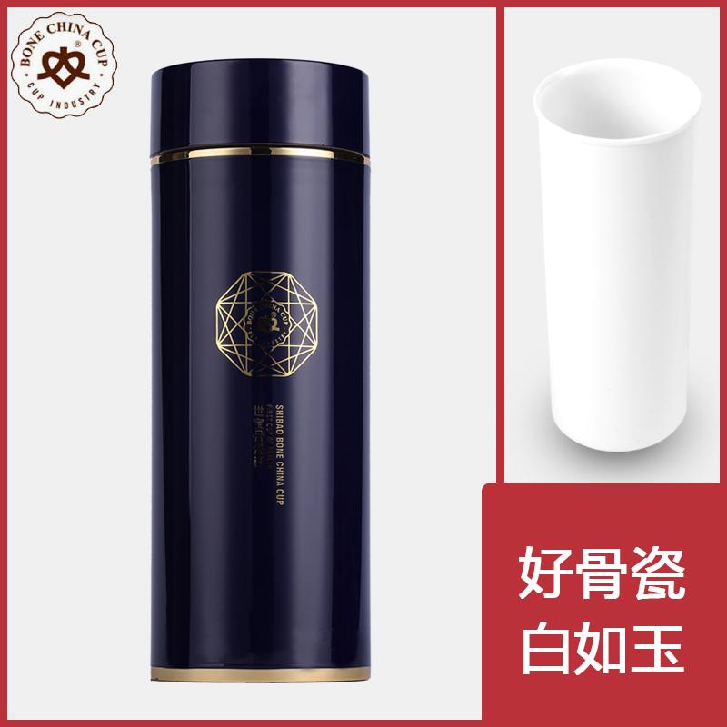 香港世寶 陶瓷保溫杯禮品骨瓷內膽不鏽鋼真空男女士商務辦公水杯