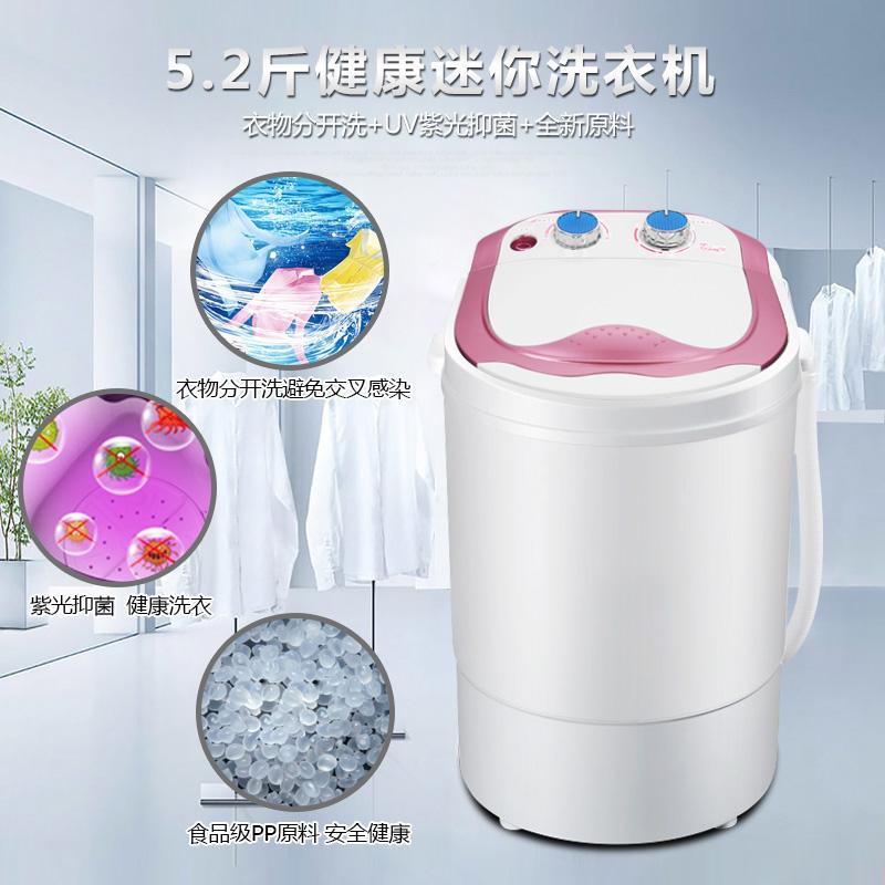 新款单筒小型迷你半全自动单桶小洗衣机洗脱一体带甩干 全国包邮