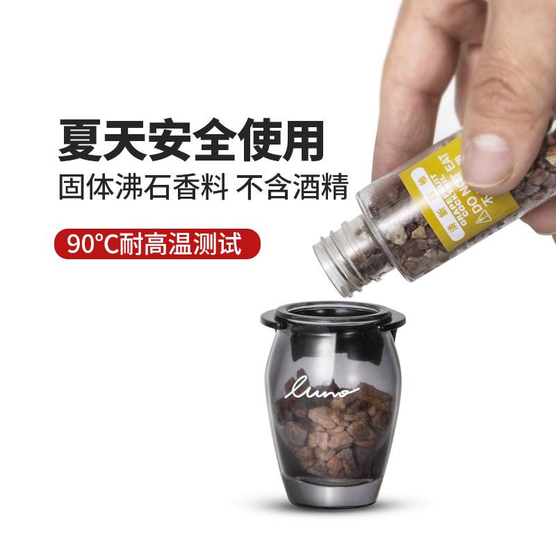 日本快美特沸石车载香水汽车香水出风口香薰摆件用品不含酒精淡香