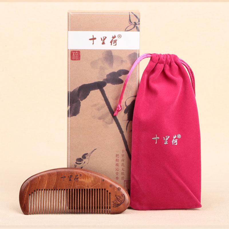 木梳家用正品桃木梳子便携小号可爱随身梳子女男士教师节礼物刻字