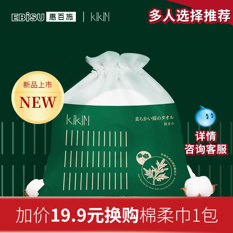 EBISU/惠百施65孔日本进口宽头成人软毛牙刷女士男士家庭装组合装
