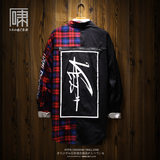 ins Tide brand stitching plaid long-sleeved shirt male Japanese influx of men plus velvet warm coat long paragraph shirt tide male country