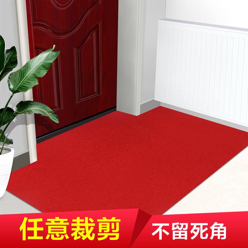 入门地垫进门地垫门口客厅门垫门厅地毯防滑垫踩脚垫定制吸油吸水