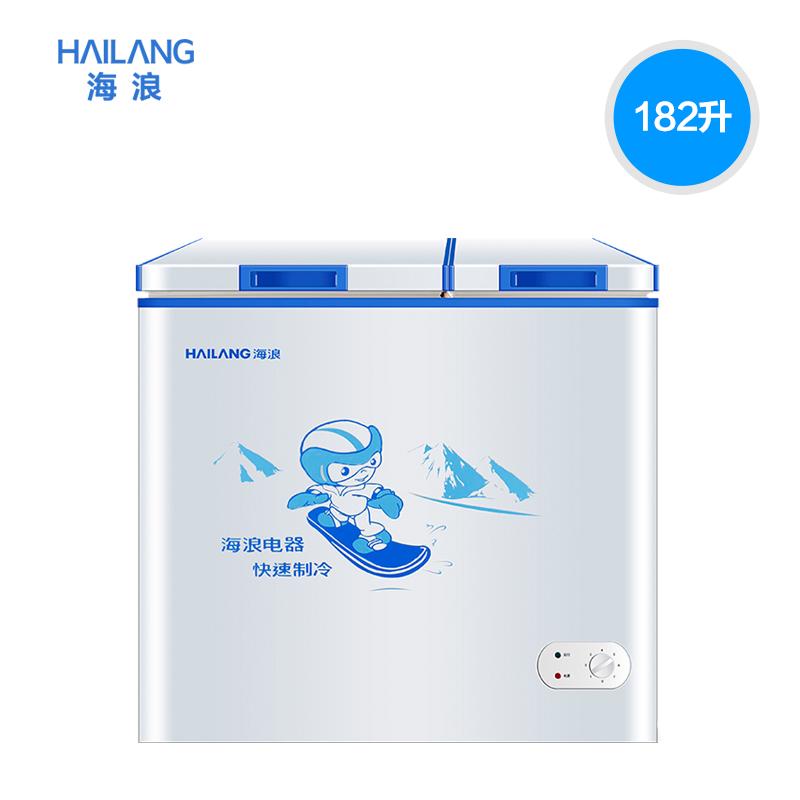 双门双温商用冷柜小型小冰柜家用冷冻柜 182L BCD 海浪 HAILANG