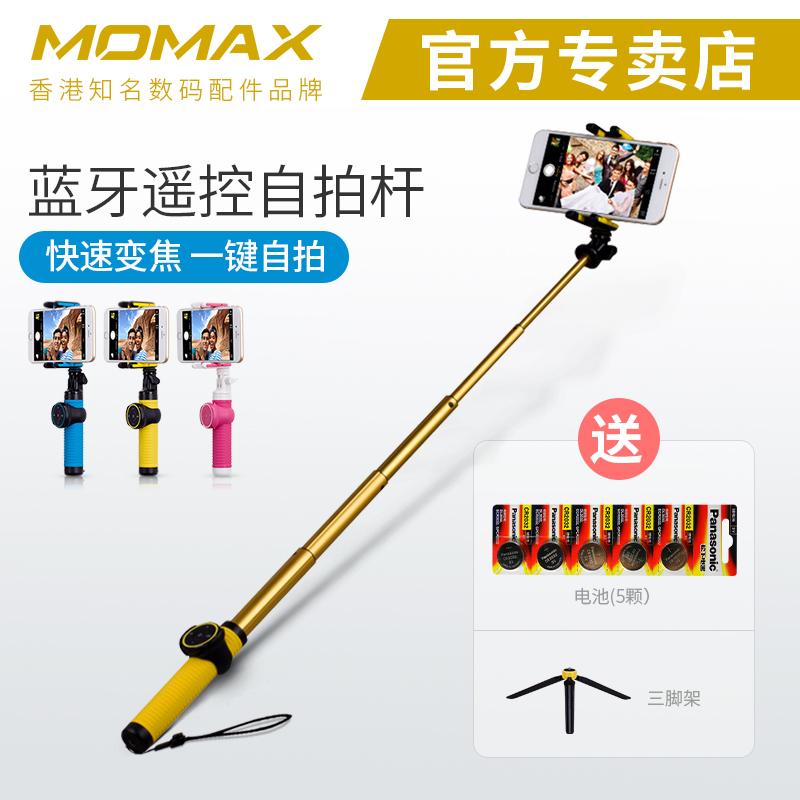 MOMAX摩米士蘋果X/Xs藍芽遙控自拍棒iphone Xr/xs max加長自拍杆相機通用自拍架華為小米手機手持拍照支架