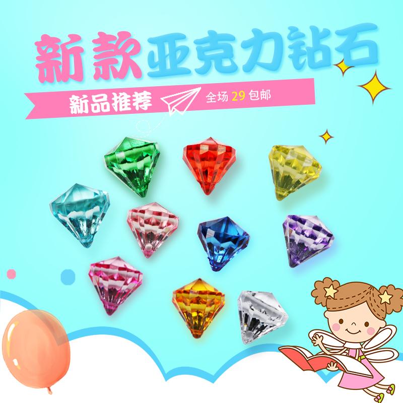 小男孩子女生宝藏木盒亚克力仿水晶七彩钻石儿童宝石玩具宝藏箱子