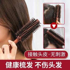 卷发梳滚梳子美发内扣家用理发店吹造型发廊专业圆筒卷梳男女专用