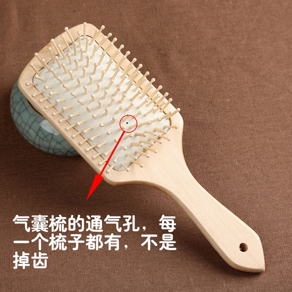 气囊气垫梳子头皮按摩头部经络大板梳男脱发女防木梳长发美发专用