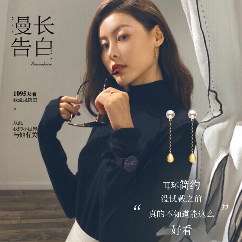CIRCLE日本珠宝 18K金天然akoya珍珠耳环气质水滴造型长款耳钉女