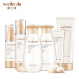 Aulande pregnant women skin care cosmetics special moisturizing milk set maternal breastfeeding pregnancy flagship store authentic