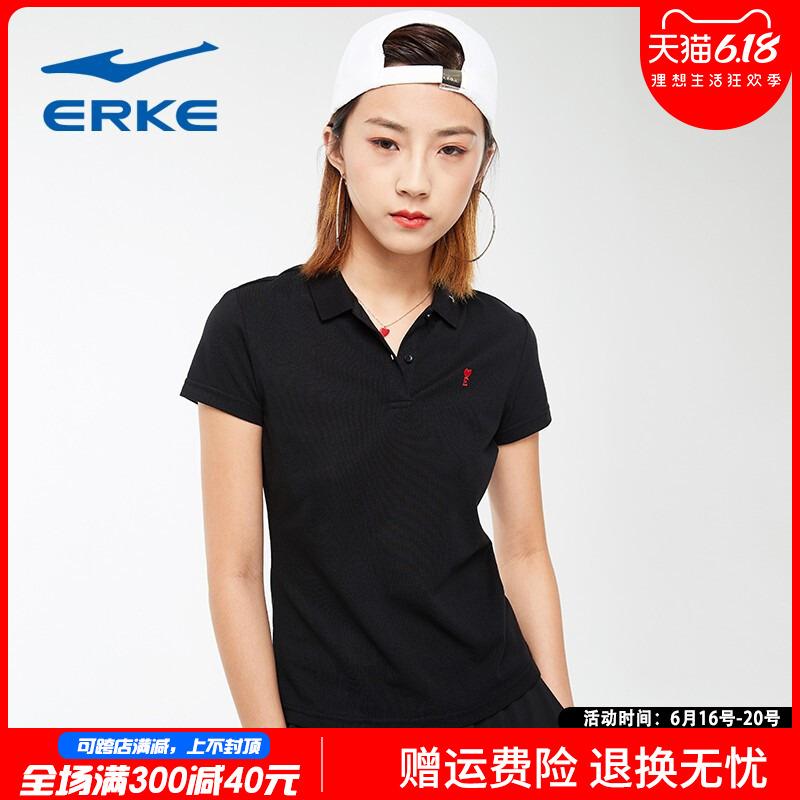 鸿星尔克女装POLO衫运动短袖女透气立领休闲体恤学生t恤舒适上衣
