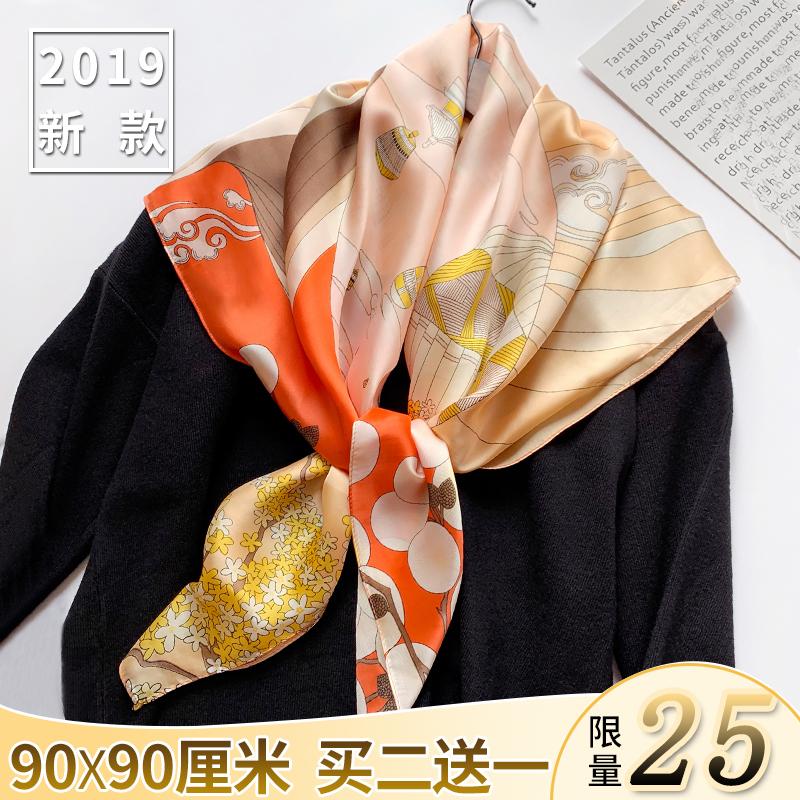 小丝巾女大方巾韩国百搭春秋冬季纱巾中年妈妈款婆婆围巾90x90cm