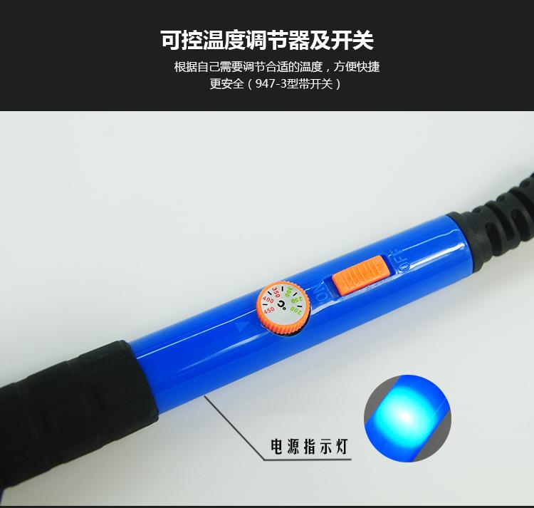 14合1电烙铁套装包邮+焊锡丝+吸锡器+烙铁架+镊子DT-9205A万用表