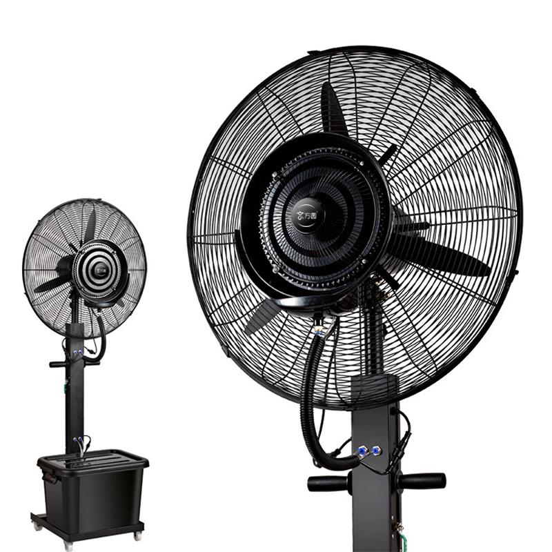工业喷雾风扇水雾降温制冷雾化冷气加湿商用户外强力大落地电风扇
