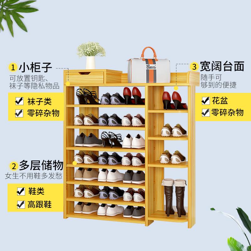 鞋架简易家用多层防尘特价经济型门口鞋柜省空间多功能宿舍收纳架
