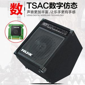 NUX小天使专业电子鼓音箱DA30音响30W架子鼓电鼓专用实用音箱