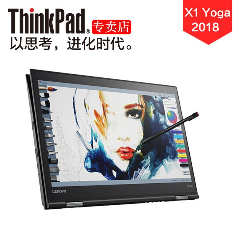 度翻转触屏 360 内存 8G 8250U i5 新款 2018 英寸超轻薄便携商务笔记本电脑 14 0KCD Yoga X1 ThinkPad 联想
