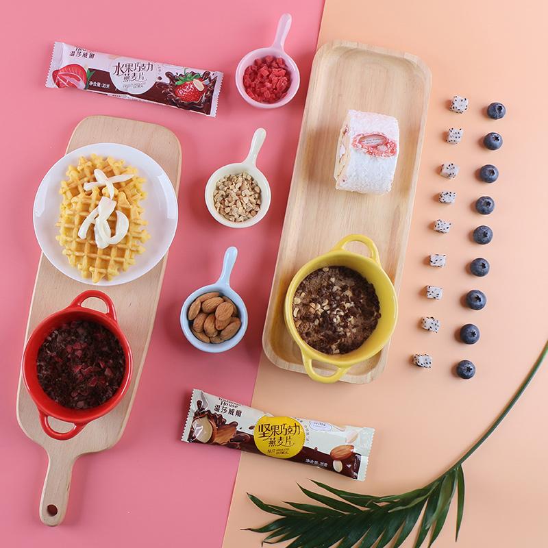 代餐混合水果坚果巧克力谷物燕麦片牛奶冲泡即食早餐饮营养小袋装