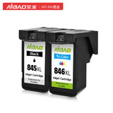 Abbott compatible Canon PG845 ink cartridge CL846 ts3180 3380 mg2580s 2400 IP2880 2980 3080 2500 208 308 printer cartridge XL can add ink