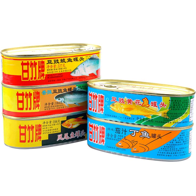 甘竹牌豆豉鲮鱼罐头广东特产3罐凤尾鱼黄花鱼茄汁丁鱼豆豉鱼罐头 (¥31)