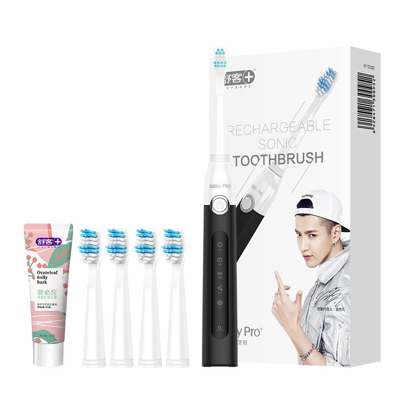 舒客舒克电动牙刷充电式软毛声波学生党家庭全自动男女情侣G22