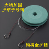 Green grass carp fishing hook was reinforced anti-wrap large bold ise twisted strands hook tied product suite