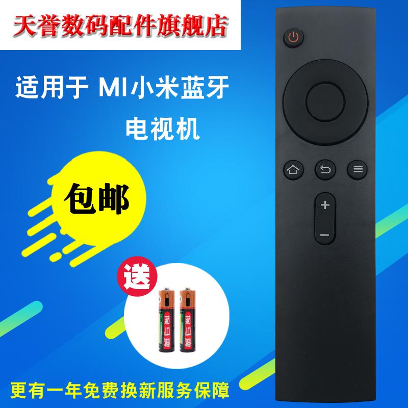 [淘寶網] 小米藍牙遙控器小米盒子MDZ-06/09/16/18/15-AA小米電視mini盒子