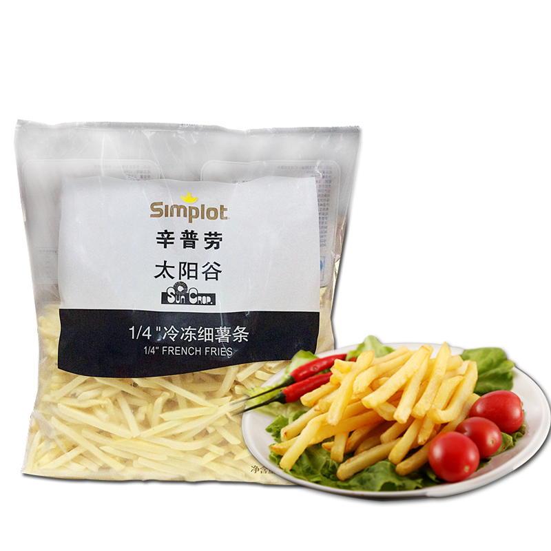 汉堡西餐原料包邮 油炸小吃 细冷冻直薯条 4 1 2Kg 辛普劳薯条