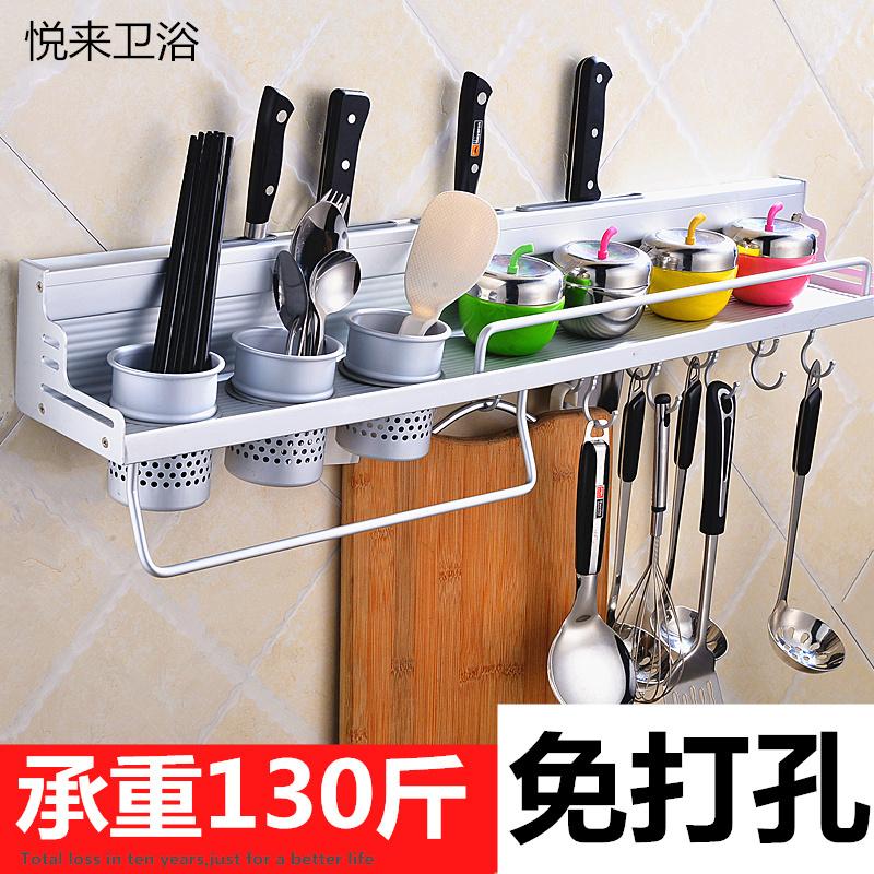 免打孔厨房置物架太空铝壁挂收纳刀架挂件调味品调料架子厨具用品