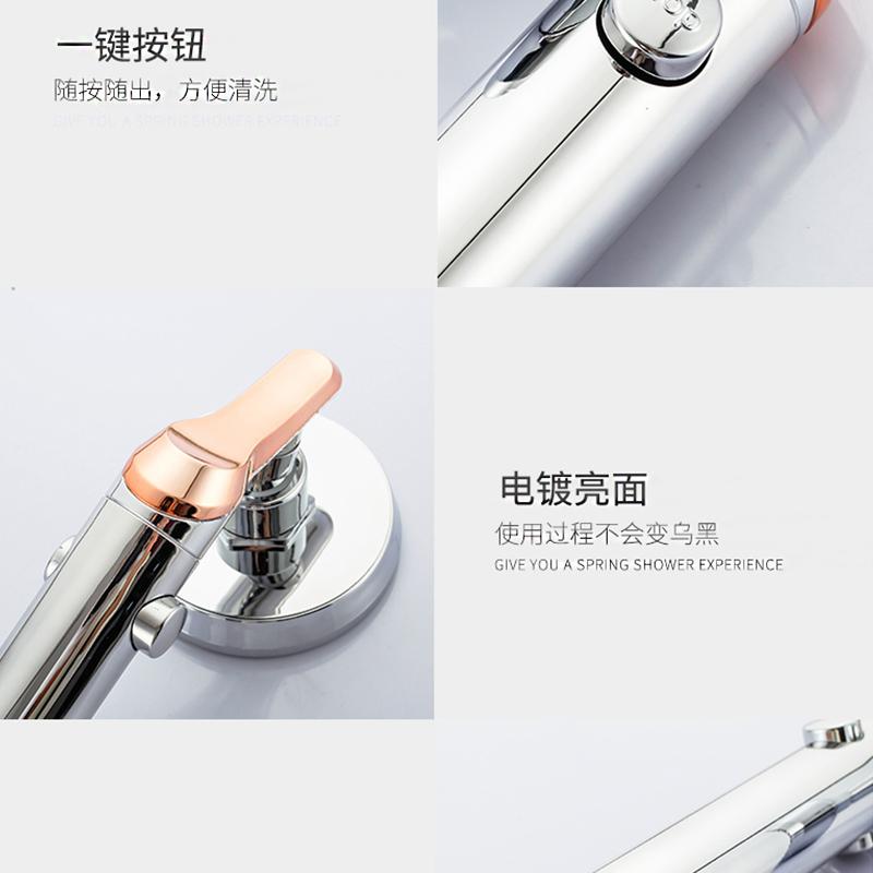萬向旋轉花灑帶開關可止水淋浴頭浴室通用接口手持加壓洗澡蓮蓬頭