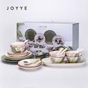 JOYYE 琴瑟和鸣餐具套装家用瓷器套装釉下彩叶子盘大嘴鸟美式餐具 - 4
