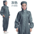 QCFH anti-static full body hooded coveralls dust-free female aseptic clean spray paint protective isolation work clothes