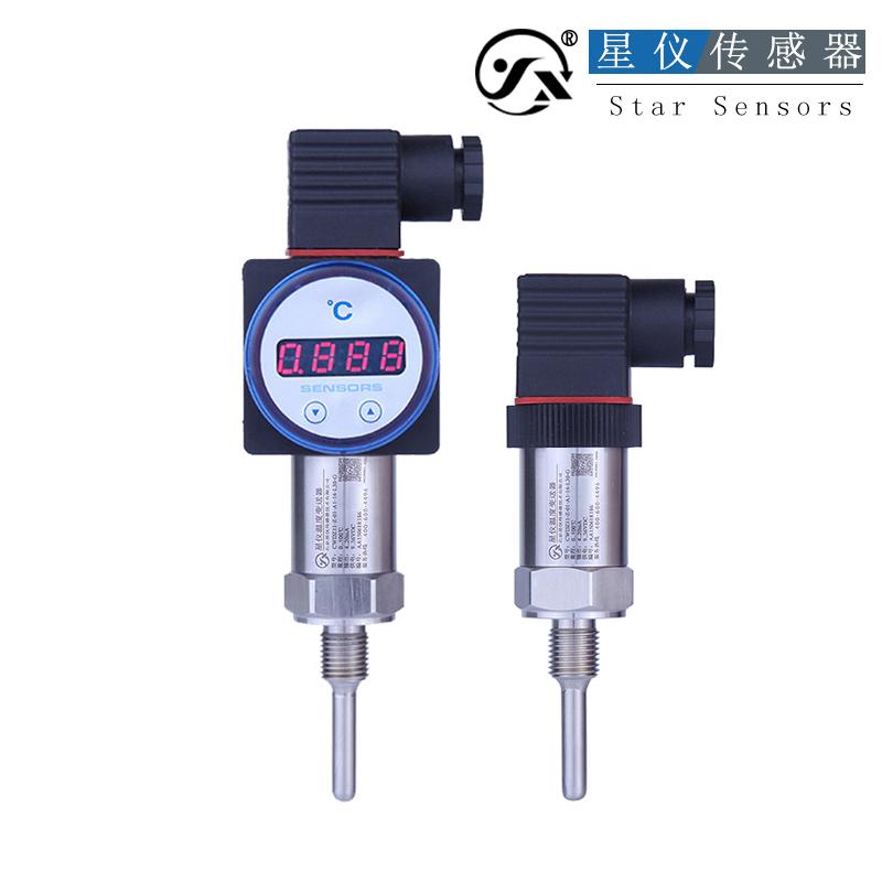 星仪CWDZ11温度传感器 插入一体化 温度变送器PT100热电阻